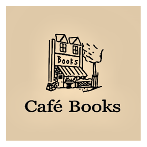 A logo for Cafe Books in Canmore, AB.